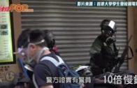 荃灣警受襲發射實彈  有示威者左胸中槍送院