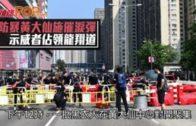 防暴黃大仙施催淚彈 示威者佔領龍翔道
