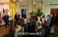 特朗普祝中國生日快樂  稱正贏得貿易戰