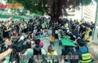 譴責警方實彈射示威者 或再發動「全港三罷」