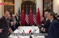 美商務部長:港警槍傷示威者或影響中美貿易談判