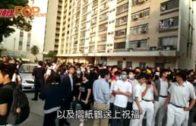 市民不滿警方開實彈槍 校外靜坐聲援中槍學生