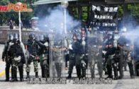 市民網上聯署譴責警方 濫權違反《兒童權利公約》