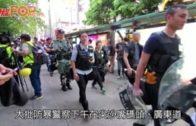 黑衣口罩人群尖沙嘴抗議 遮蔽右眼聲援女示威者