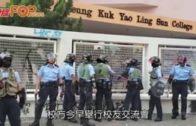 舊生指校方不追究圍堵事件 姚連生懲處衝突學生