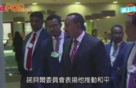埃塞俄比亞總理奪諾貝爾和平獎