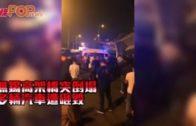 無錫高架橋突倒塌 多輛汽車遭砸毀