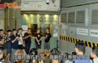 台灣呼籲港府 羈押殺人案疑犯陳同佳