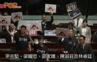 林鄭出席問答大會發言被打斷 多名泛民議員被趕離場