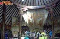 蒙古單車旅遊 文化藝術交流