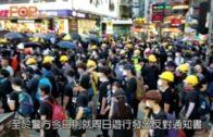 民陣發起周日九龍遊行 警發反對通知書
