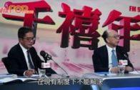 陳帆料港鐵服務兩周內復常 強調社會不能「停擺」