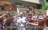 警方就顏色水影響清真寺致歉 斥暴徒應向港人道歉