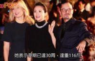 任東京影展評審團主席 章子怡宣佈再懷孕喜訊