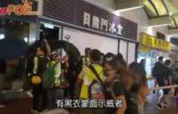 屯門示威者 闖富臨旗下「龍門冰室」搗亂