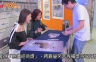 「恨」攞新人獎 蔣嘉瑩經典歌獲熱播獎