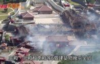 沖繩世界遺產首里城大火 主殿等建築物幾乎全毀