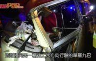 上水小巴疑越線撼巴士 奪命車禍釀1死14傷