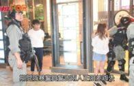 防暴警欲入食肆搜捕被拒 制服老闆娘食客等4人