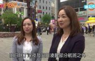 「海貝思」襲本州交通大亂 香港最少42班航班受阻