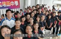 網傳60名中學生被捕 培正發聲明澄清:絕無此事