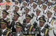 「國慶70週年」 瞬間看懂  中華人民共和國70年成就