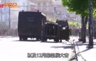 示威浪潮持續 智利取消主辦APEC峰會