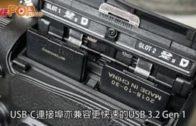 即時FTP傳相 Sony A9Ⅱ高速全片幅旗艦