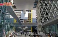 HKDI公開陳彥霖升降機片 指無刪改任何CCTV片段