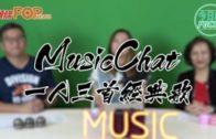 Music Chat 一人三首經典歌 (Part 1)