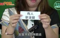 Music Chat 一人三首經典歌 (Part 4)