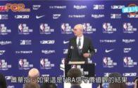 央視停播季前賽  NBA總裁稱莫雷有言論自由
