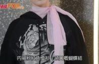 09172020時事觀察 第1節 — 梁燕城:從理性與查證去減小政治抹黑