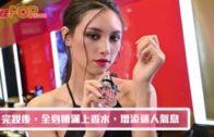 開騷唱歌保育香港廣東歌區瑞強樂見TVB開放平台