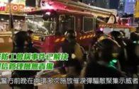 消防工會稱事件已解決 相信管理層無責備