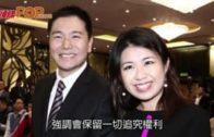 網傳太太持綠卡 周浩鼎:虛假消息