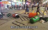 示威者尖沙嘴堵路 水炮車出動警拘兩人