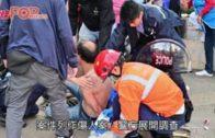 立法會議員何君堯屯門遇襲受傷送院