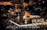 安以軒豪搞奢華派對 賀愛子出生四個月