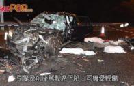 青朗公路寶馬撼工程車 司機涉酒駕危駕被捕
