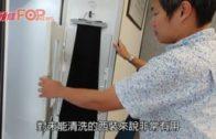 韓國出品攻港市場 高效智能衣物護理機