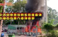 防暴警中大發射多枚催淚彈 示威者投擲汽油彈還擊