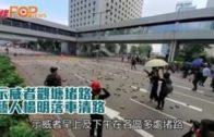 示威者觀塘堵路 藝人楊明落車清路障