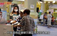 一眾前高官等逾百人聯署 促政府勿取消區選