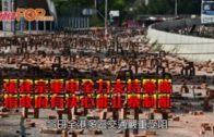 張建宗重申全力支持警隊指政府有決心能止暴制亂