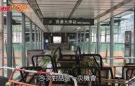 港大校長張翔宣布 下周三與學生對話