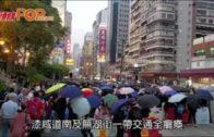 彌敦道漆咸道南全癱瘓  警再發射催淚彈胡椒球彈