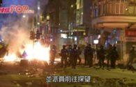 日本男學生否認參與示威  稱曾遭警方粗暴對待