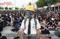 教育局發信列明 官中嚴禁學生參加政治活動