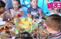 【11月7日親子Daily】三個小技巧 讓小朋友戒糖
